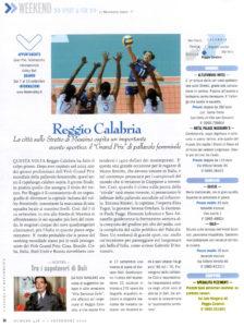 Pizzimenti: Gran Prix pallavolo femminile 2006